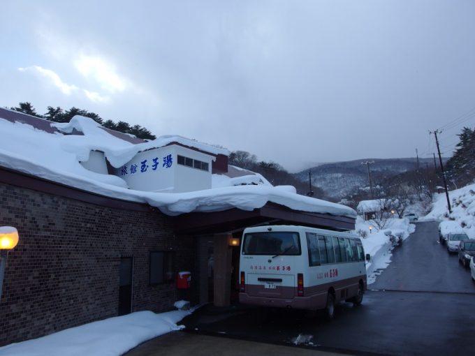 冬の高湯温泉旅館玉子湯