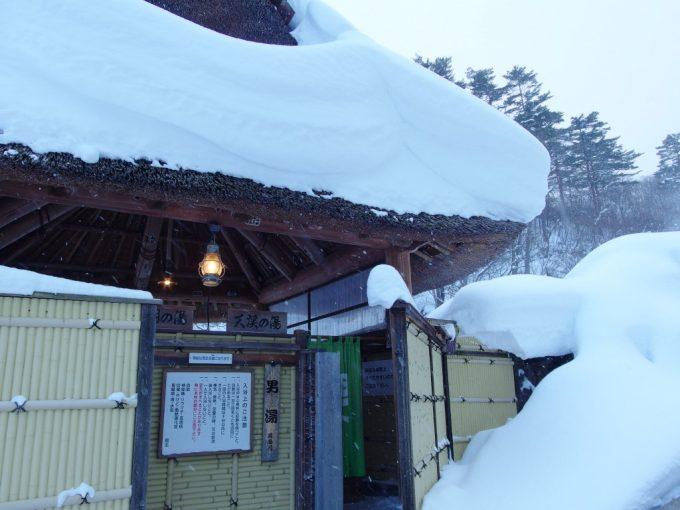 豪雪の高湯温泉冬の旅館玉子湯雪に覆われる露天風呂の茅葺屋根
