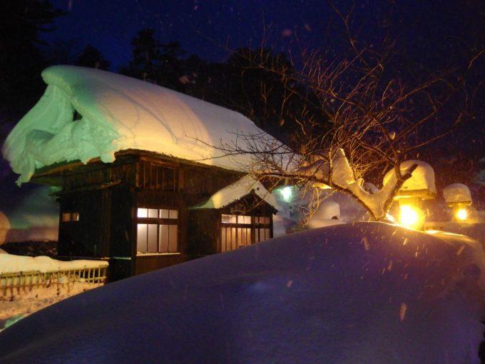 夕暮れ時の冬の玉子湯