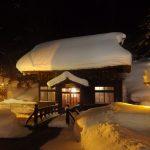 夜の風情をまとう冬の高湯雪の玉子湯