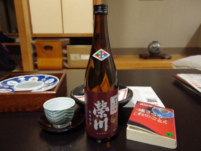 高湯夜のお供に地産地醸榮川純米原酒
