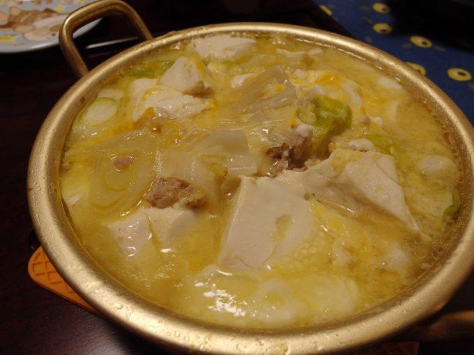 ヒガシマルで親子豆腐