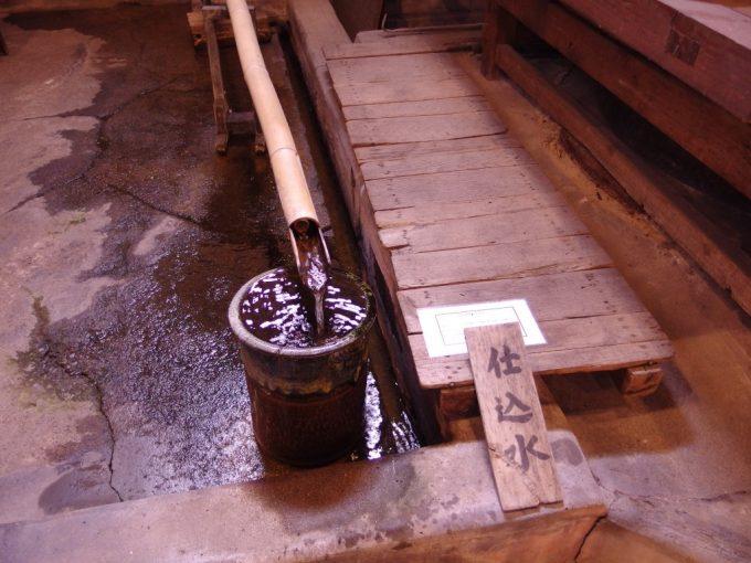 米沢酒造資料館東光の酒蔵仕込水