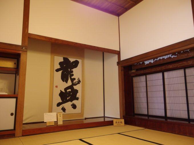 飯坂温泉旧堀切邸高い天井に美しい装飾の障子