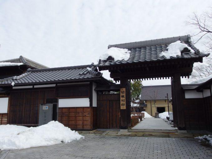 飯坂温泉旧堀切邸表門