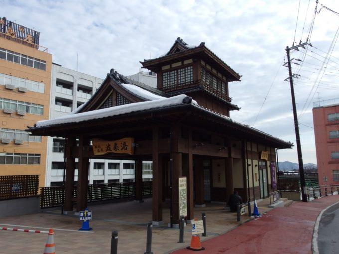 飯坂温泉駅前共同浴場波来湯
