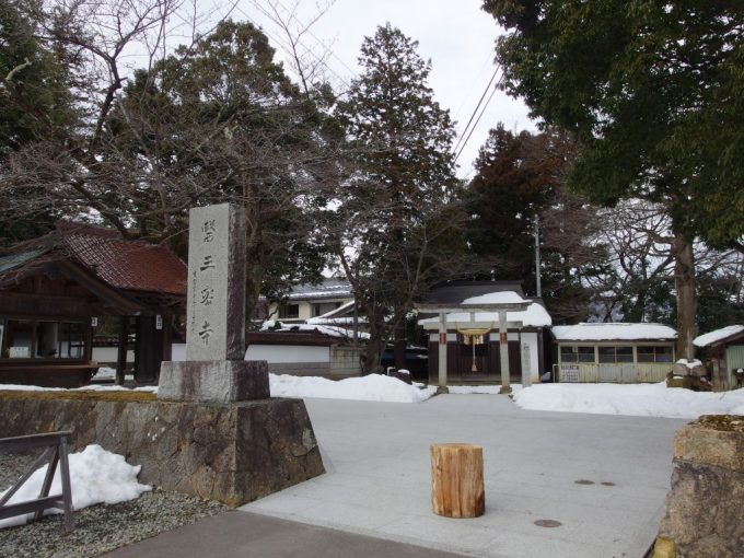 冬の福島飯坂医王寺