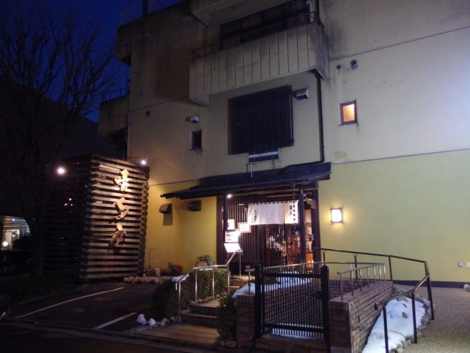 福島駅そば西口喜多屋