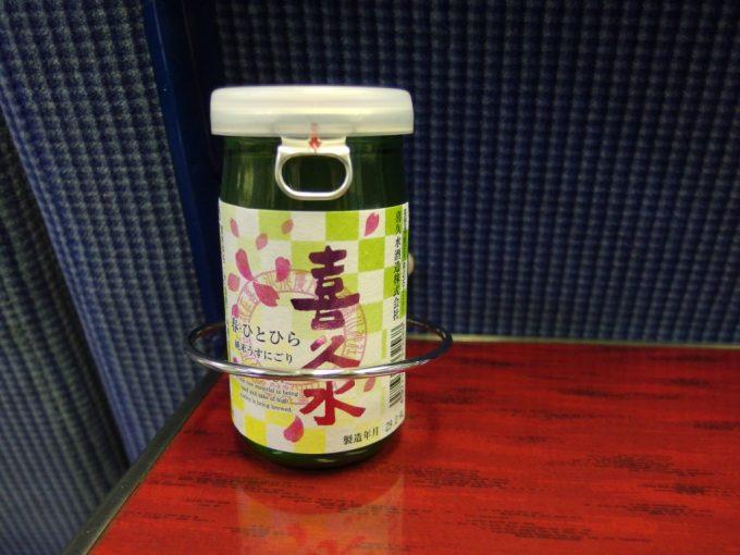 長電特急ゆけむり号車内で喜久水春・ひとひら純米うすにごりワンカップ