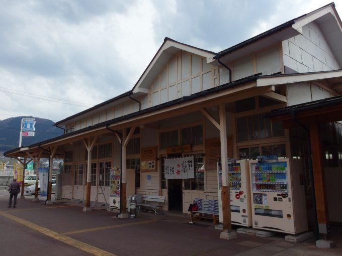 旧湯田中駅舎楓の館