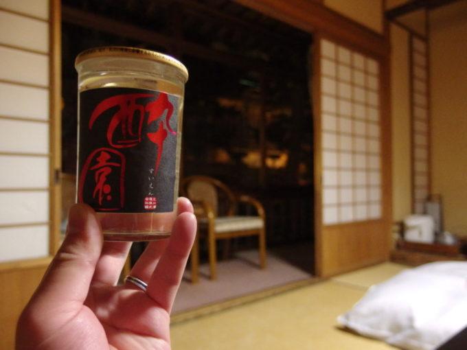 渋の夜のお供にEH酒造酔園純米ワンカップ