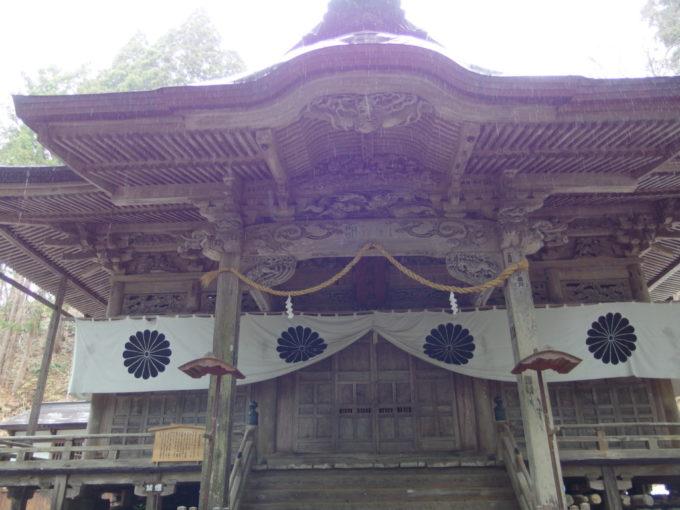 戸隠神社宝光社