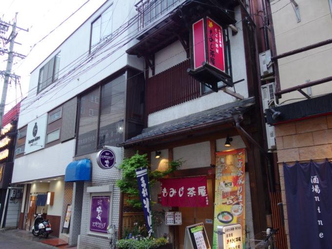 長野駅近くそば居酒屋もみじ茶屋