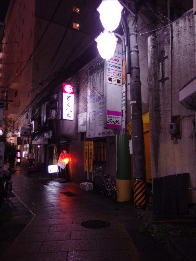 ほろ酔いで歩く夜の長野駅前
