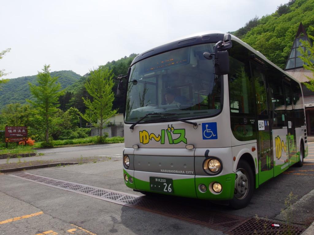 那須塩原市コミュニティーバスゆーバス塩原温泉ターミナル行き
