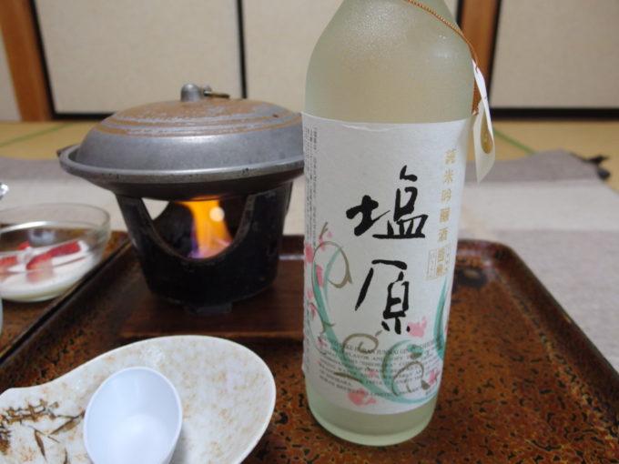 鳳鸞酒造純米吟醸酒塩原