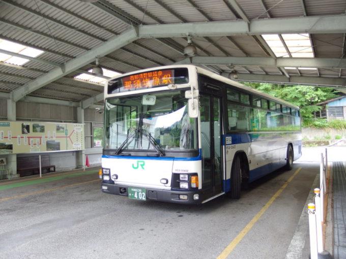 JRバス関東塩原温泉ターミナル発西那須野駅経由那須塩原駅行き