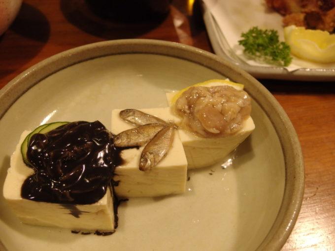 石垣島八重山郷土料理舟蔵の里からす豆腐の盛り合わせ