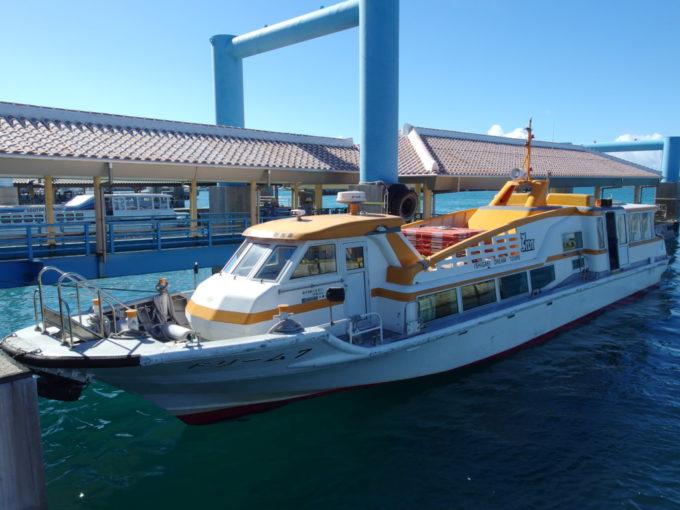 石垣島ドリーム観光竹富島行き高速船