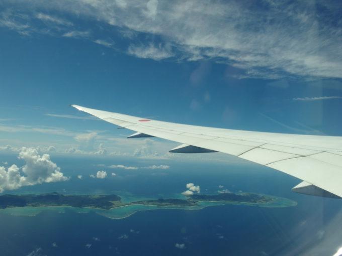 飛行機は石垣島最北端に別れを告げて東京へ