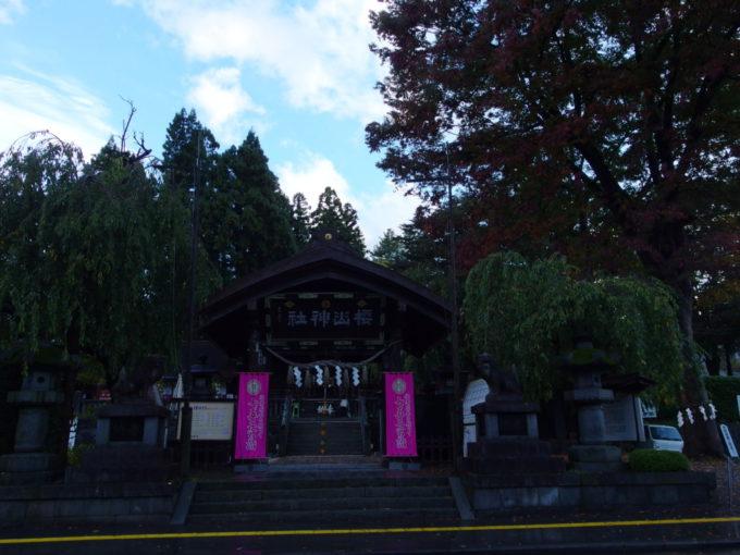 早朝の岩手公園櫻山神社