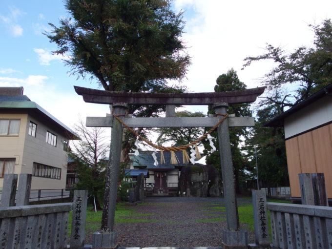 岩手地名の発祥の地盛岡三ツ石神社