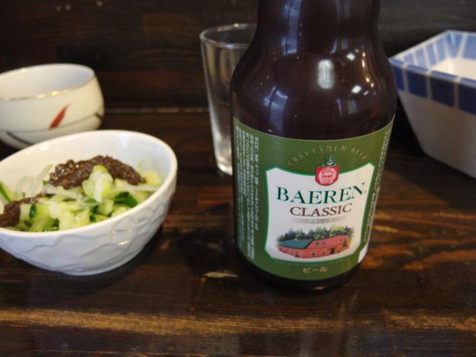 盛岡じゃじゃ麺の元祖白龍で味わうベアレンクラシック朝ビール
