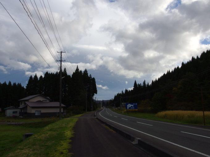 鉛温泉から大沢温泉へと歩く秋の県道