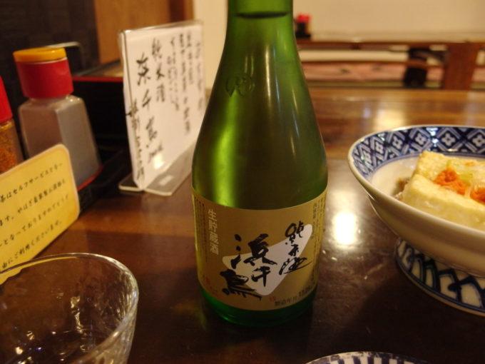 大沢温泉自炊部湯治屋食堂やはぎで浜千鳥純米酒