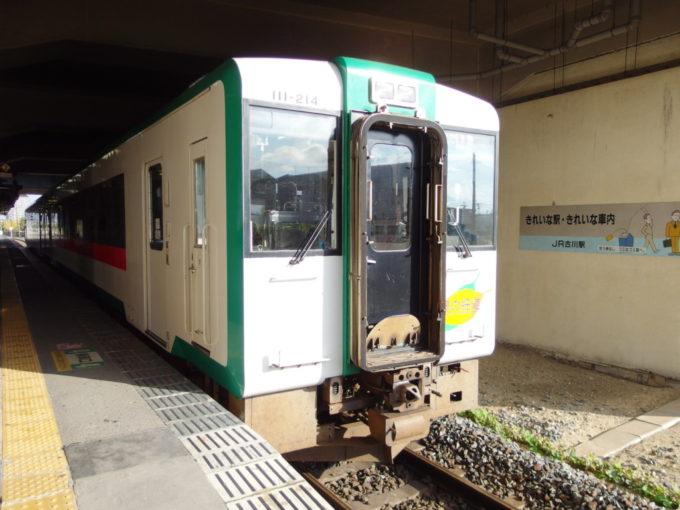 陸羽東線キハ110新庄行き