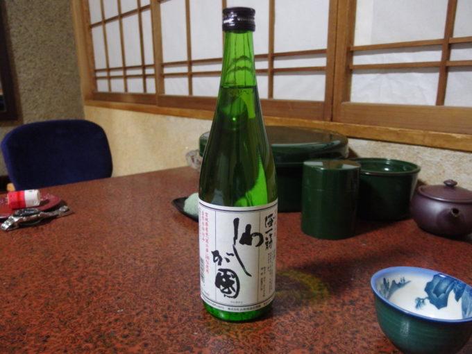 山和酒造わしが國特別純米酒一筋