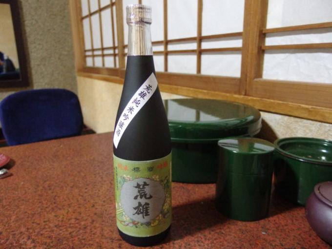 東鳴子温泉郷黒湯高友旅館夜のお供に宮城ふるさと酒造荒雄純米吟醸