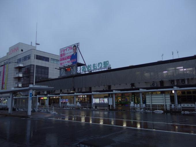 11月下旬の青森駅