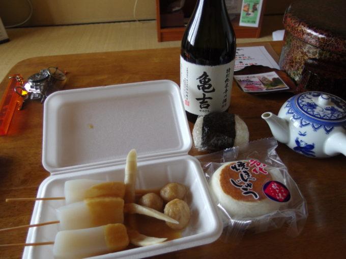 酸ヶ湯温泉旅館売店で購入したお昼ご飯