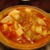 鶏のチリソース鍋