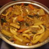 聖護院大根と葉玉ねぎの味噌煮込みうどん