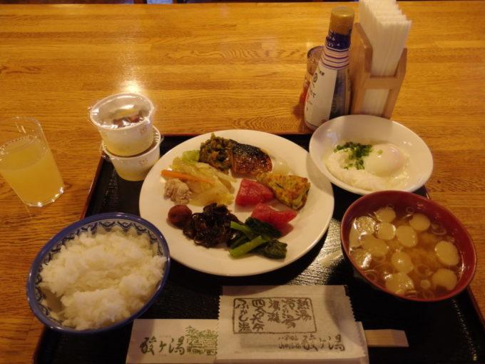 酸ヶ湯温泉旅館2日目朝食