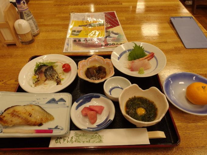酸ヶ湯温泉旅館自炊部3日目夕食