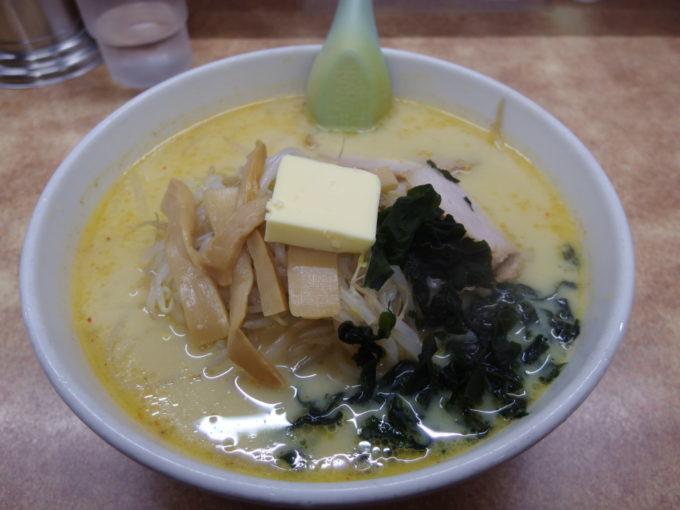 味の札幌大西青森名物味噌カレー牛乳ラーメン(バター入り)