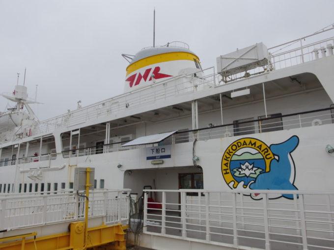 イルカのマークが出迎える青函連絡船八甲田丸