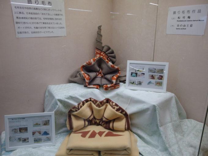 青函連絡船メモリアルシップ八甲田丸入口ロビーに展示された飾り毛布