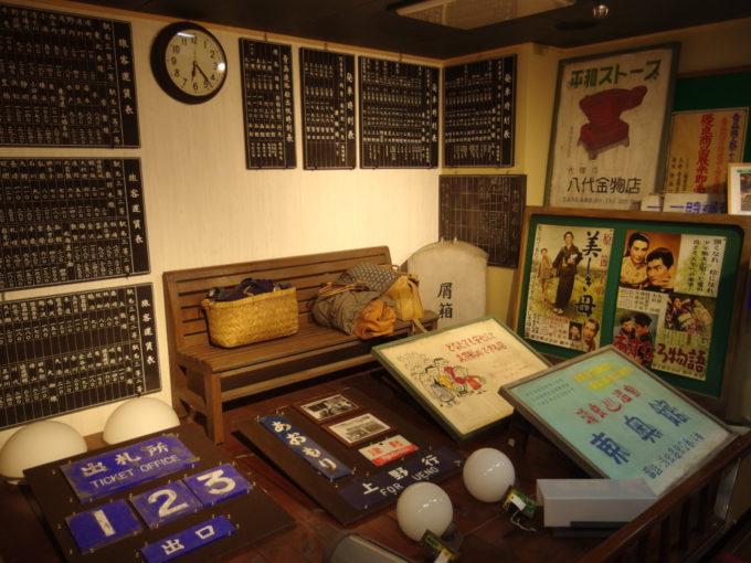 青函連絡船メモリアルシップ八甲田丸青函ワールド味わい深い運賃表や看板たち