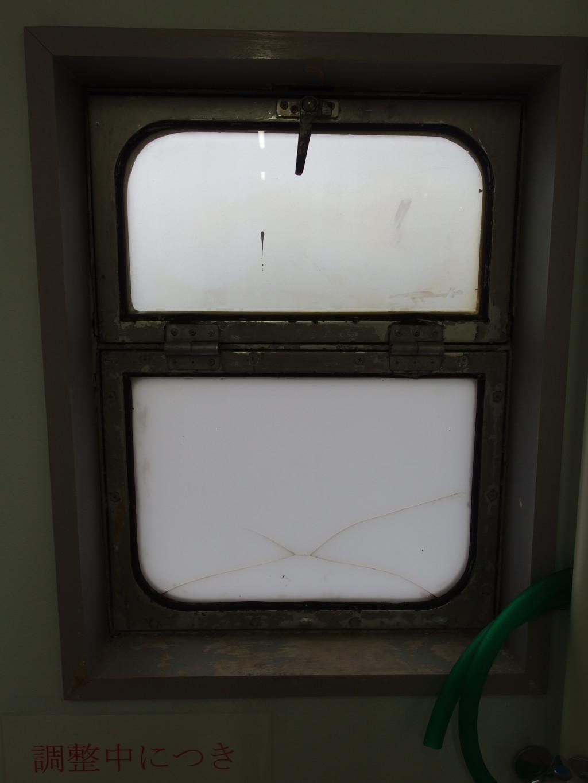 青函連絡船メモリアルシップ八甲田丸トイレに残る現役当時からの窓