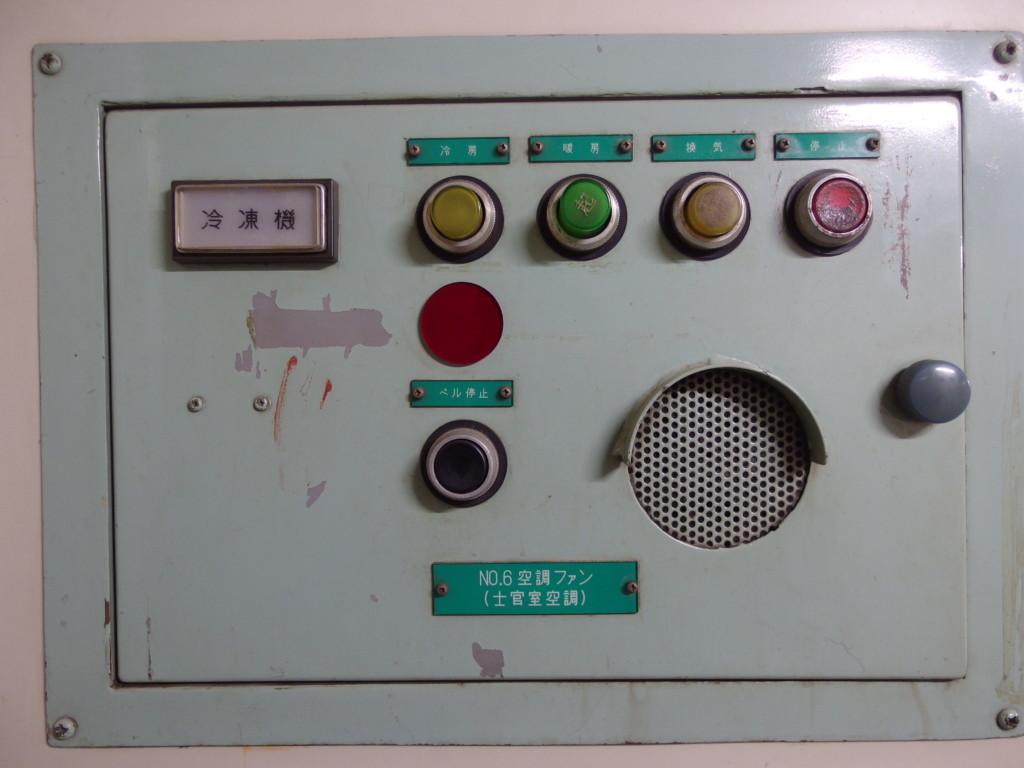 青函連絡船メモリアルシップ八甲田丸年季の入った冷凍機操作盤