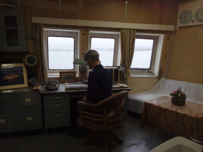 青函連絡船メモリアルシップ八甲田丸船長室