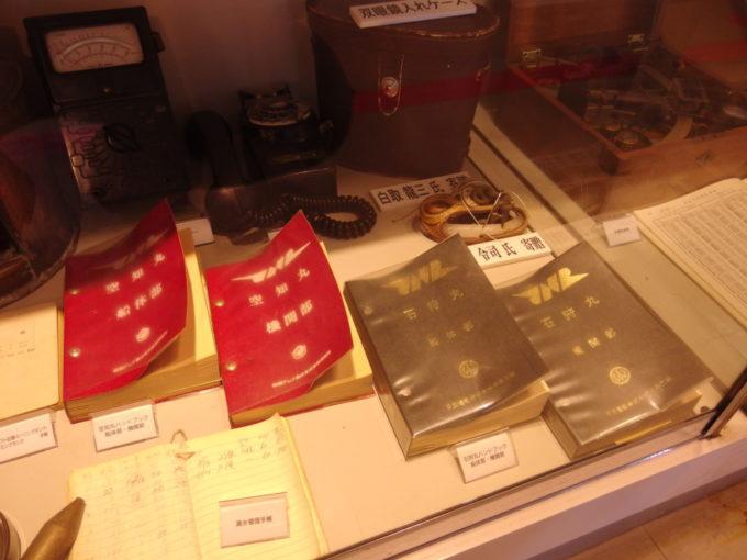 青函連絡船メモリアルシップ八甲田丸展示される空知丸と石狩丸のハンドブック