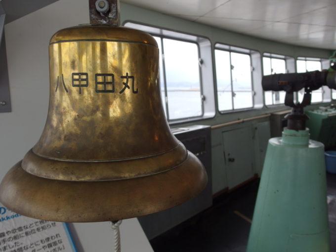 青函連絡船メモリアルシップ八甲田丸鈍く輝く号鐘