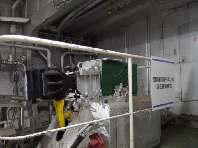 青函連絡船メモリアルシップ八甲田丸端部に設けられた自動連結器付車止め