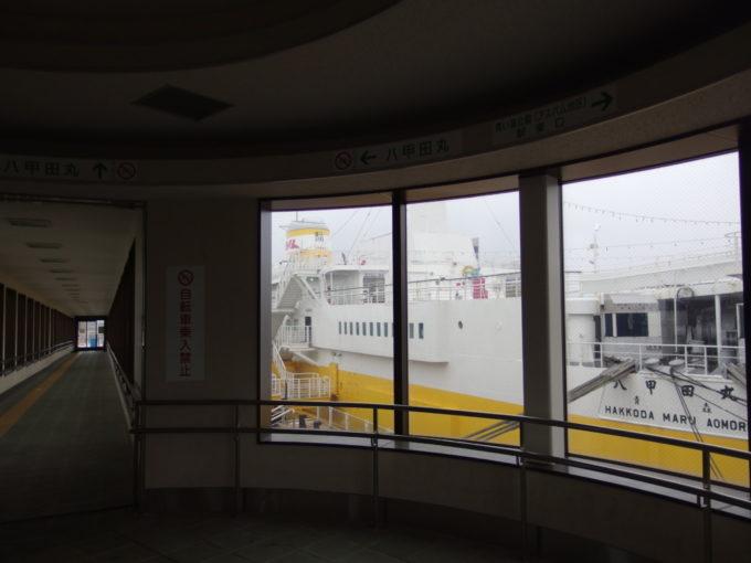 青森駅自由通路から八甲田丸に別れを告げる
