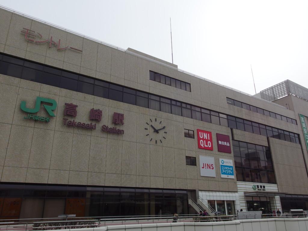 旅の出発点高崎駅